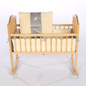 Minky Rocking Horse Cradle Bedding