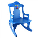 Personalized Boys Puzzle Rocker